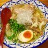 武藤製麺所 鶏塩ワンタン麺