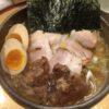 麺屋音 別邸 鶏白湯ラーメン