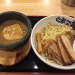 石焼濃厚つけ麺 風雲丸 菊川駅前店 石焼肉盛りつけ麺