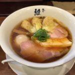 花よりラーメン / 維新 特醤油らぁ麺