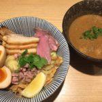 デスクワーク中に水をよく飲む件 / 自家製麺 MENSHO TOKYO ラムつけめん全部のせ
