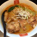 夏休みはバケーション / 麺屋虎杖 大門浜松町店 パーコーカレー坦々麺