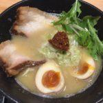 BASE FOODを買ってみた / 麺屋 いし川 鶏とんこつ特製らぁめん~白醤油~