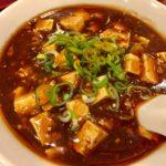 久しぶりに風邪をひいた / 広州厨房 麻婆麺