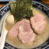 〇心厨房 特製濃熟塩ラーメン