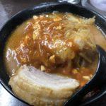 旨辛タンメン荒木屋 味噌麻婆麺