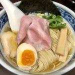 寿製麺よしかわ 西台駅前店 白醤油煮干しそば