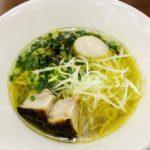 九ツ家 高坂SA店 鶏塩ラーメン(味玉)