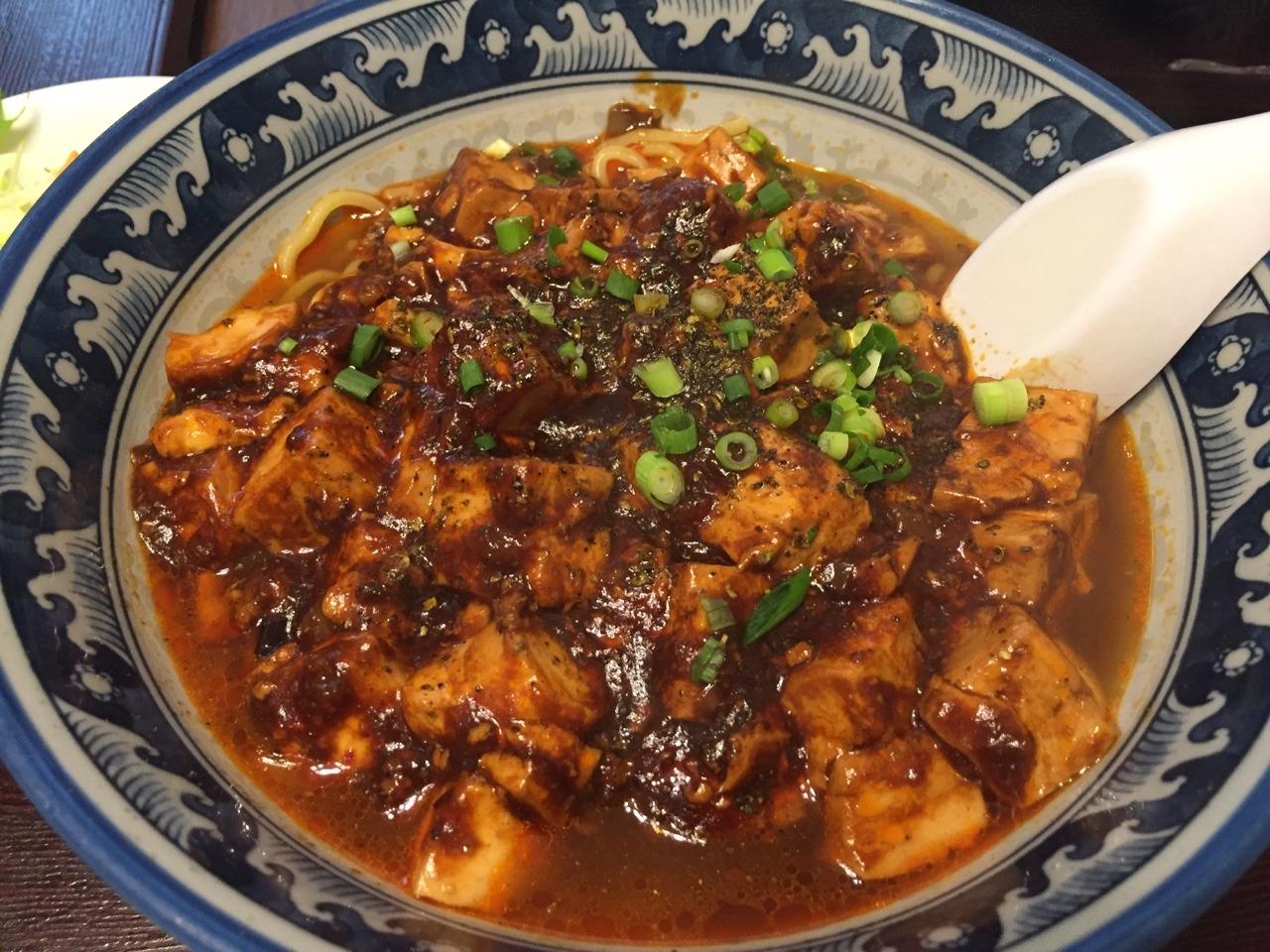 晴々飯店 麻婆麺