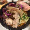 東京担々麺Rainbow パープル担々麺DX