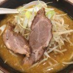 去勢された鶏 / らぁめん北斗 昭和の味噌ラーメン+トロ肉50g