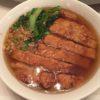 学習と訓練と上達 / 新橋亭(しんきょうてい) 虎の門店 パイコー麺