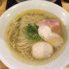 習慣と孤独 / 自家製麺 竜葵(ほおづき)塩蕎麦+味玉