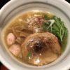 飲み会を減らしたい / 銀笹 銀笹ラーメン+半鯛御飯