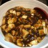 コストコ買い物メモ / 栄福記 海鮮麻婆麺