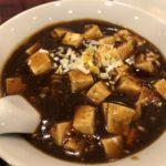広州厨房 麻婆豆腐麺